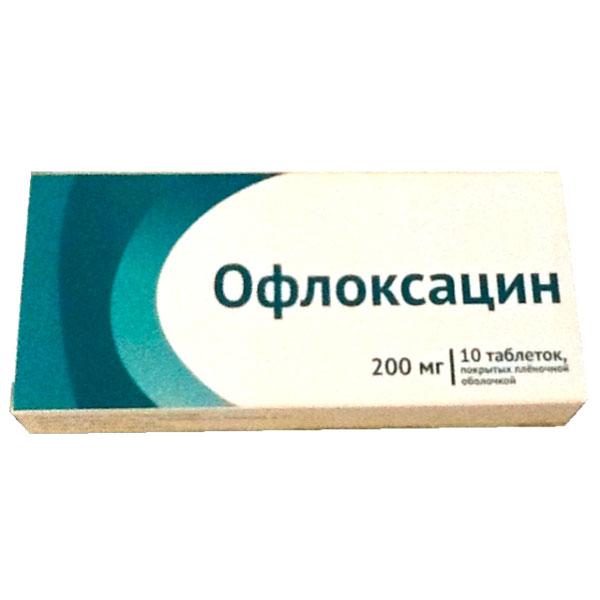 Офлоксацин таб.п.п.о.200мг №10 65429