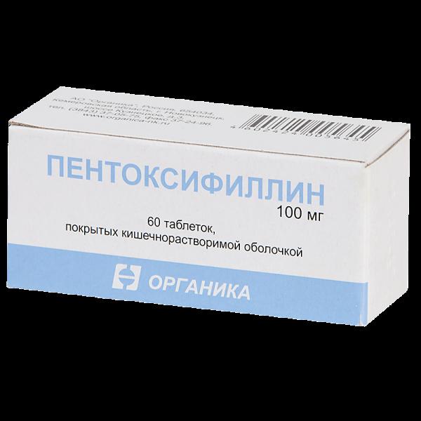 Пентоксифиллин таб.п.кш.о.100мг №60 121034