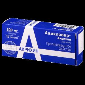 Ацикловир-Акрихин таб.200мг №20 112115