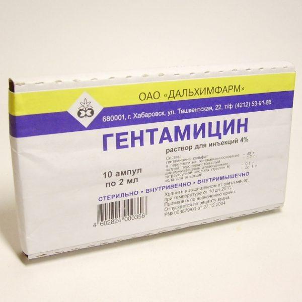Гентамицин р-р для в/в и в/м введ.40мг/1мл амп.2мл №10 23631