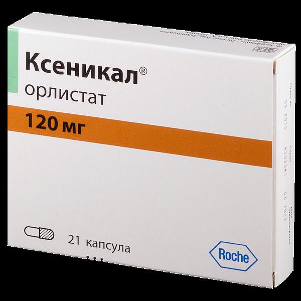Ксеникал капc.120мг №21 44118