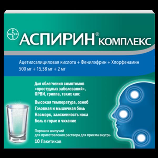 Аспирин Комплекс пор.шипуч.д/приг.р-ра д/приема внутрь №10 39222