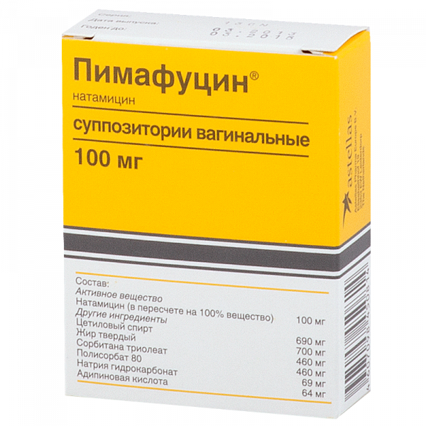 Пимафуцин супп.вагин.100мг №6 67238