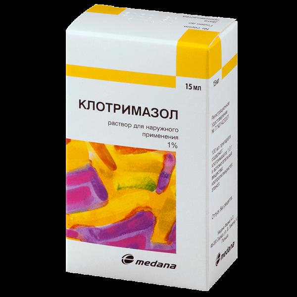 Клотримазол р-р 1% фл 15мл N1 46110