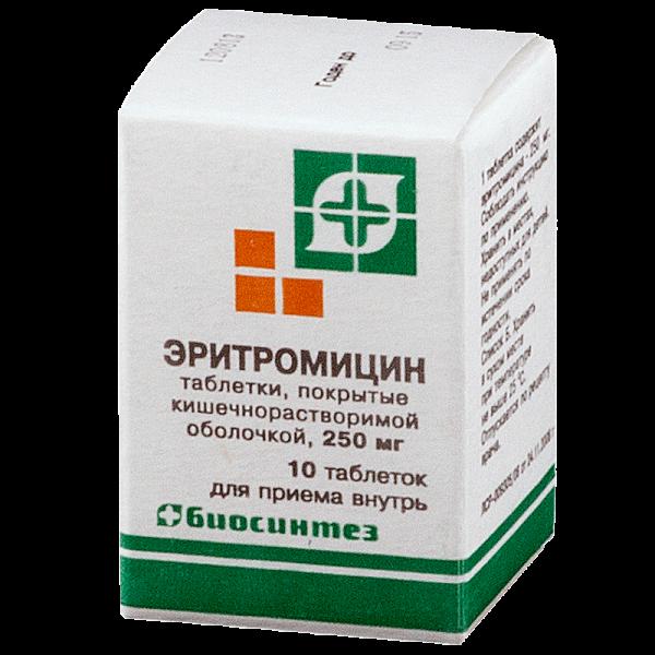 Эритромицин таб.п.кш.о.250мг №10 40207