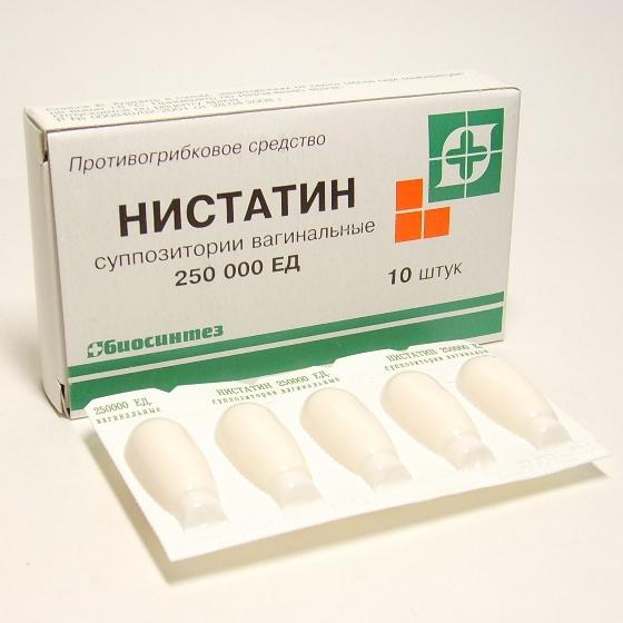 Нистатин супп.вагин.250000ЕД №10 34923