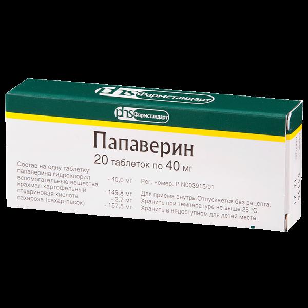 Папаверина гидрохлорид тб 40мг N20 113948