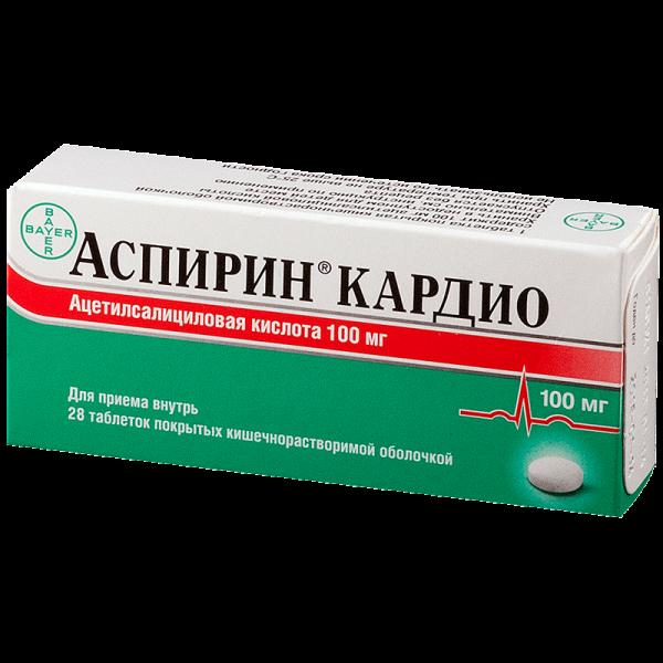 Аспирин Кардио таб.п.кш.о.100мг №28 65341
