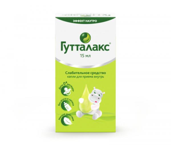 Гутталакс капли д/приема внутрь 7,5 мг/мл фл.15мл 16185