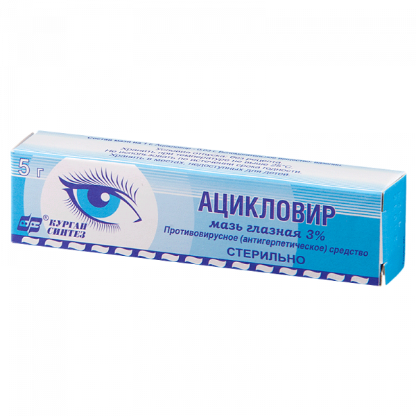 Ацикловир мазь глазная 3% туба 5г №1 73997