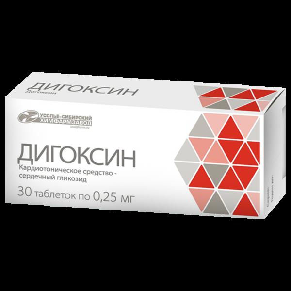 Дигоксин таб.0,25мг №30 304986