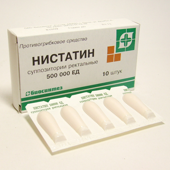 Нистатин супп.рект.500000ЕД №10 32515
