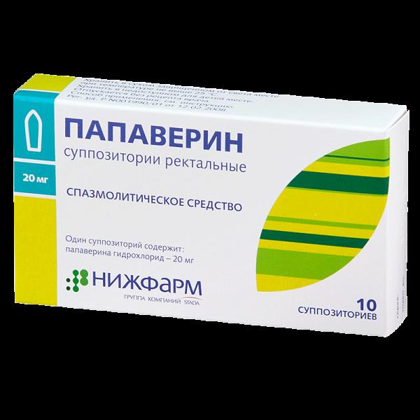Папаверина гидрохлорид свечи 20мг N10 43621