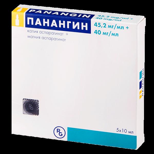 Панангин р-р для в/в введ.амп.10мл №5 42035