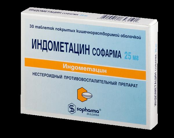 Индометацин таб. п/о 25мг N30 40132