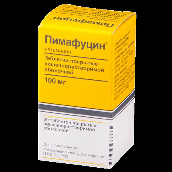 Пимафуцин таб.п.кш.о.100мг №20 24983