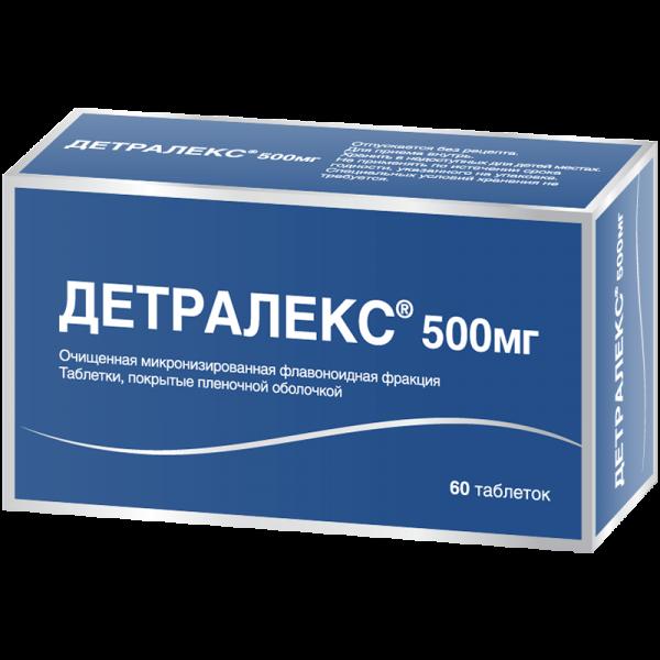 Детралекс таб.п.п.о.500мг №60 55073