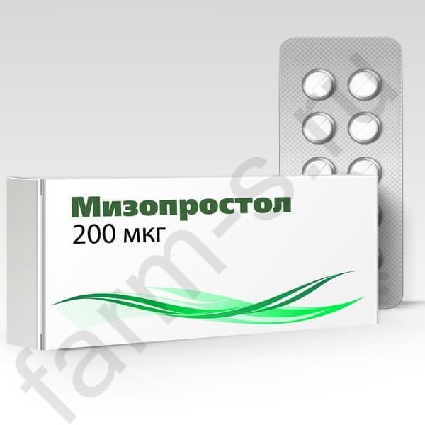 Мизопростол (Сайтотек) 400 мкг, Pfizer (Италия) – Набор №2